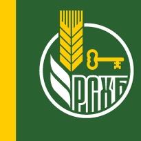 Приморский филиал АО «Россельхозбанка» отмечает свой 15-й день рождения