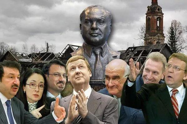 Вопрос с российскими элитами обострился донельзя: или мы их – или они нас