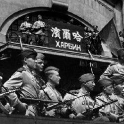 Белая гвардия в Квантунской армии: чужие среди чужих, чужие среди своих