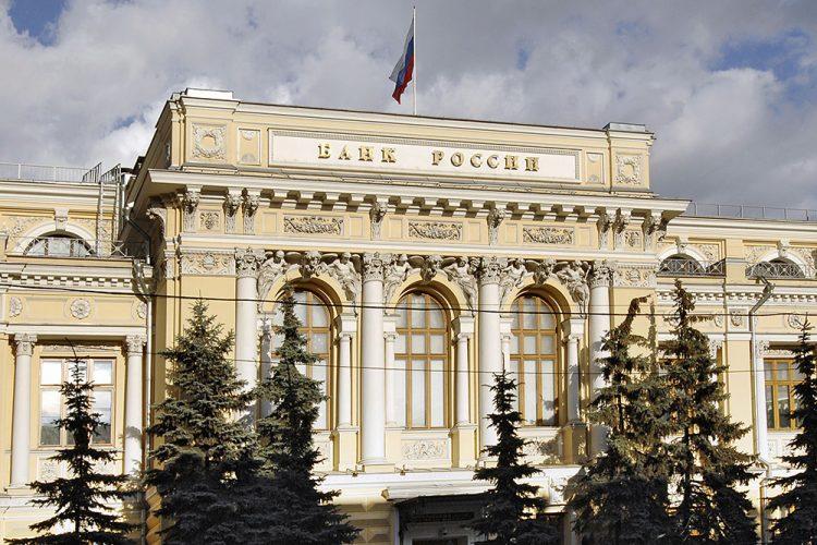 Основные направления развития финансового рынка России