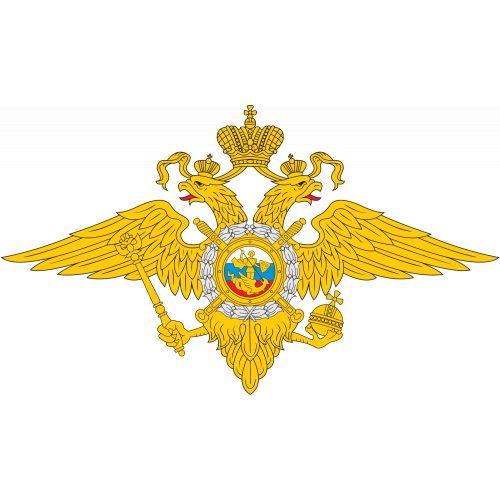 Юбиляры МВД