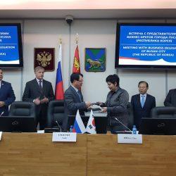 Инновационный проект рыбного рынка во Владивостоке представили бизнесменам южнокорейского Пусана