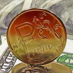 Россия наращивает арсенал против доллара
