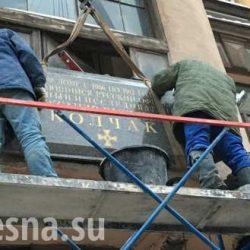 Установка памятной доски Колчаку  в Петербурге признана незаконной