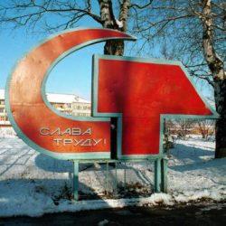 Тоска по СССР и по «царской булке» – какая из них в итоге победит?
