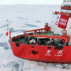 Китай готовится обойти российский Северный морской путь в Арктике