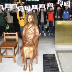 Япония убедила себя, что она главная пострадавшая в войне на Востоке, но не сможет убедить в этом мир