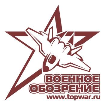 https://topwar.ru/