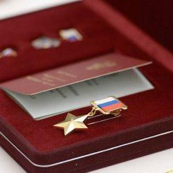 Звание Героя Российской Федерации за 25 лет получили 637 военнослужащих