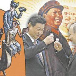 СССР с китайским лицом: Сможет Пекин подтолкнуть Россию в «социалистическое завтра»?