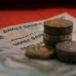 Деньги есть: кто получит доплаты к пенсиям, в каком размере, когда, как оформить