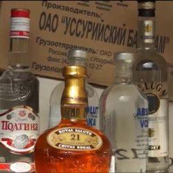 Во Владивостоке вынесен приговор по делу о незаконном обороте немаркированной алкогольной продукции в особо крупном размере