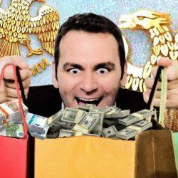 Россия запустила «долларовый пылесос»
