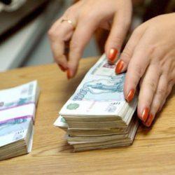 Может ли банк отказаться возвращать деньги по вкладу?