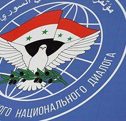 По итогам сирийского конгресса в Сочи одобрены три документа