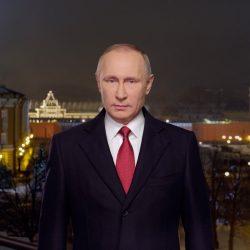 «Стратегия Путина»