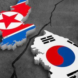 Перспективы развития межкорейских отношений