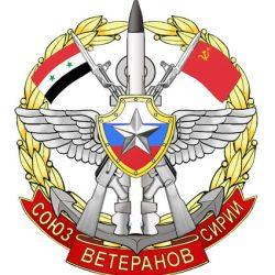 Уважаемые боевые друзья, войны интернационалисты, члены семей погибших защитников воинов интернационалистов, соотечественники!