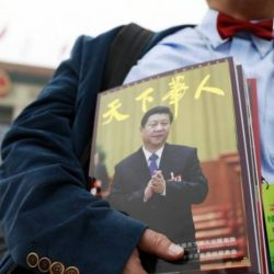 Культ личности по-китайски