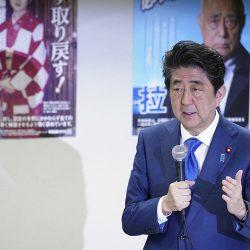 Абэ: на межкорейском саммите поднималась проблема похищенных японских граждан