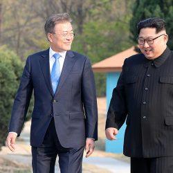 Южная Корея и КНДР проведут 16 мая переговоры на высоком уровне