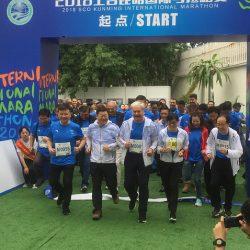 Третий международный марафон ШОС в Куньмине пройдет 9 декабря