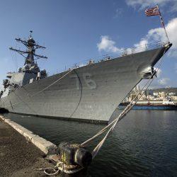 Минобороны КНР обвинило США в нарушении суверенитета из-за кораблей в Южно-Китайском море