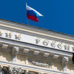 Первые признаки разума: Россия избавляется от долговых «фантиков» США
