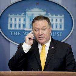 Госсекретарь США назвал содержательными переговоры с КНДР накануне саммита