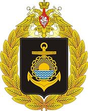 21 мая – День Тихоокеанского флота России