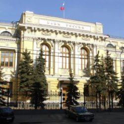 Накопления ЦБ покрывают капитал всех коммерческих банков России