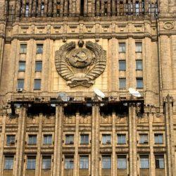 Предатели внутри: что произошло 19 июля на встрече Путина с дипломатами?
