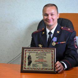 «Честь и Доблесть» майора полиции Дмитрия Паулова