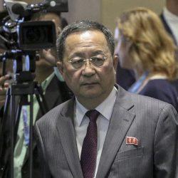 МИД КНДР: США хотят отойти от процесса налаживания мира на Корейском полуострове