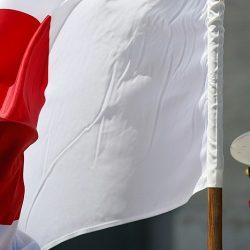 """КНДР накануне дня бомбардировки Хиросимы раскритиковала Японию за """"ядерные амбиции"""""""
