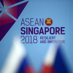 Саммит по-сингапурски: АСЕАН обсудит крупнейшую в мире зону свободной торговли