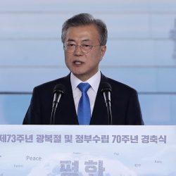 Сеул предложил создать железнодорожное сообщество Северо-Восточной Азии
