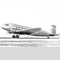 Как создавалось Владивостокское авиапредприятие