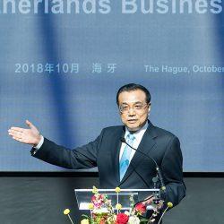 Ли Кэцян и М.Рютте приняли участие в китайско-нидерландском торгово-экономическом форуме