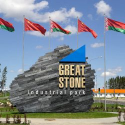 Белоруссия – Китай: почему под «Великий камень» инвестиционная вода не течет?