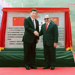 Си Цзиньпин и Питер О'Нил присутствовали на церемонии открытия проспекта Независимости в Порт-Морсби