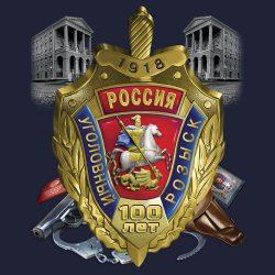 Сотрудники уголовного розыска Приморского края одними из первых в стране стали раскрывать наркотические преступления