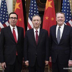 Китай и США начали в Вашингтоне 7-й раунд торговых консультаций на высоком уровне