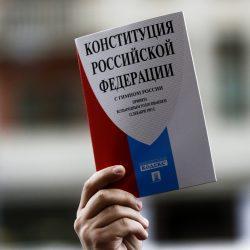 Зачем в Москве заговорили  о конституционной реформе