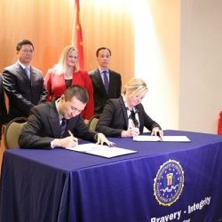 США вернут в КНР 361 китайскую реликвию