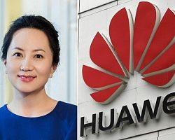 Удар по Huawei