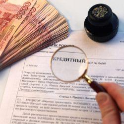В Хабаровске в результате мер прокурорского реагирования устранены нарушения действующего законодательства в сфере потребительского кредитования