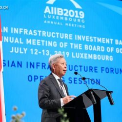 Число членов Азиатского банка инфраструктурных инвестиций увеличилось до 100