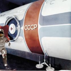 Лунная база «Барминград».  Проект, опередивший время
