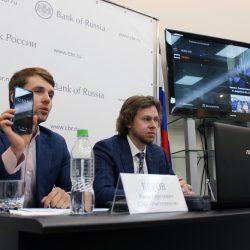 Дальневосточники могут сдать биометрию  в 234 отделениях банков